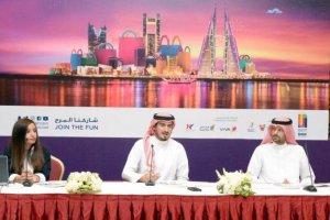 البحرين تتسوق يحقق أرقام قياسية هذا العام