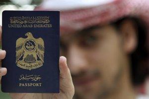 جواز السفر الاماراتي