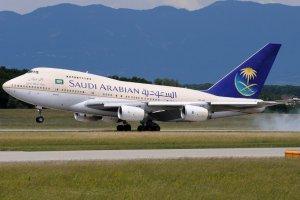 أزمير وجهة جديدة للخطوط السعودية