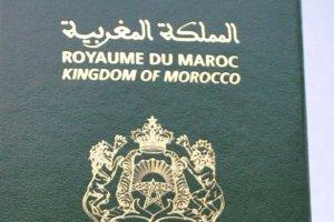 جواز السفر المغربي