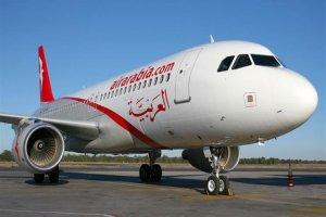 شركة العربية للطيران