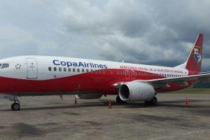 طائرة منتخب بنما