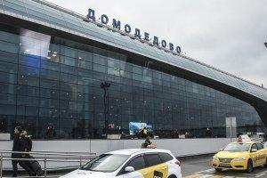 أول رحلة طيران مباشر موسكو بغداد بعد انقطاع 14 عاما
