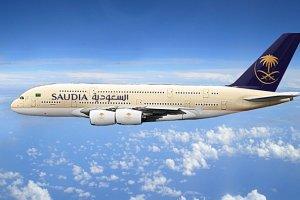 الخطوط السعودية العربیة