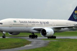 الخطوط السعودية تنطلق إلى فيينا