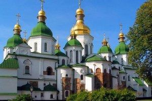 كاتدرائية القديسة صوفيا في كييف أوكرانيا