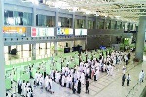 المطارات السعودية في موسم الحج