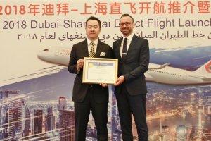 مؤتمر زيادة عدد الرحلات بين دبي وشنغهاي