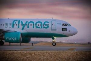 طيران ناس للرحلات الجوية