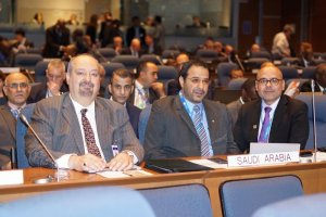 مشاركة الوفد السعودي في المؤتمر