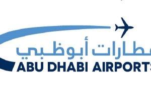 مطارات ابو ظبي