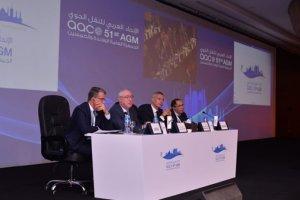 مصر للطيران تستضيف الجمعية الـ51