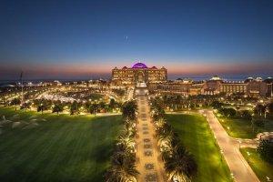 فندق قصر الإمارات
