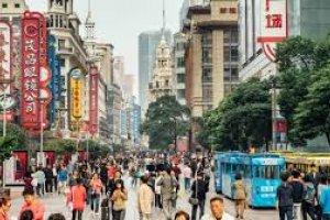 السفر الى الصين