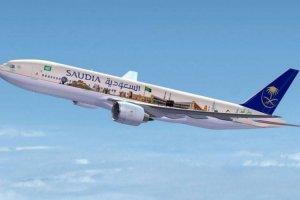 خطوط الطيران السعودي