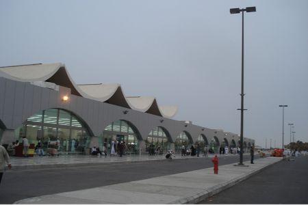 مطار الملك عبدالعزيز بجدة