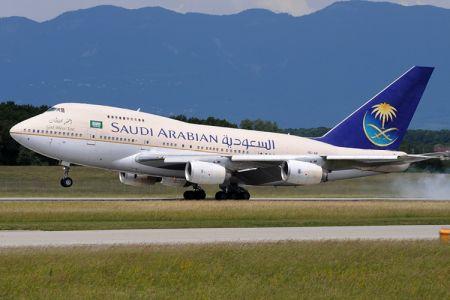 عرض الخطوط الجوية السعودية