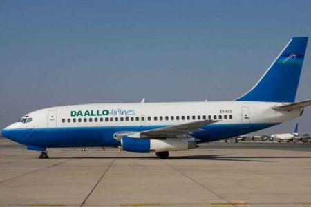 """شركة الخطوط الجوية الصومالية """"دالو"""""""