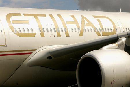طيران الإتحاد