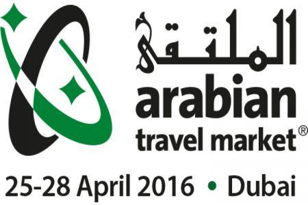 سوق السفر العربي 2016