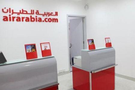 مكاتب العربية للطيران