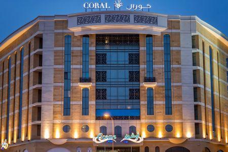 فندق كورال مسقط