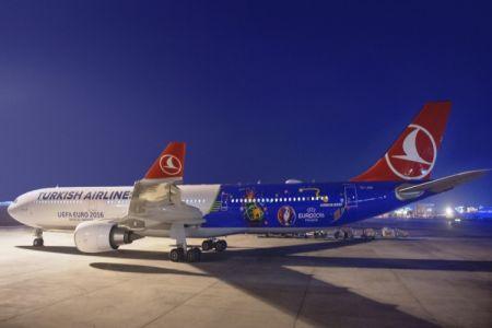 """الخطوط الجوية التركية ناقل رسمي لبطولة كأس الأمم الأوروبية """"يورو 2016"""""""