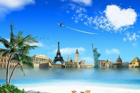 سياحة