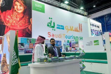 معرض سوق السفر العربي 2016