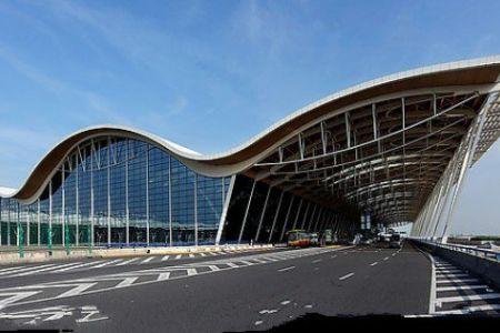 مطار شانغهاي بودنغ الدولي