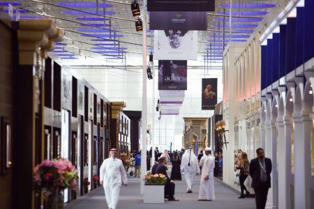 مركز الدوحة للمعارض والمؤتمرات الحديث