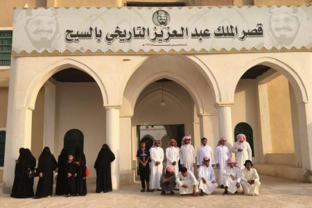 قصر الملك عبد العزيز