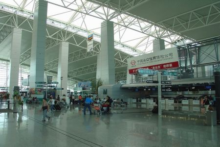 مطار صيني