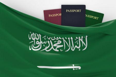 جواز السفر السعودي والتأشيرة