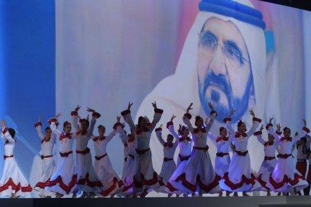 أوبريت دبي