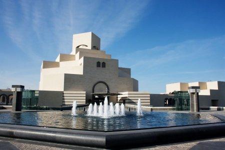 متحف الفن الإسلامي