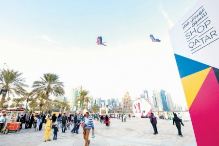 مهرجان قطر للتسوق 2017