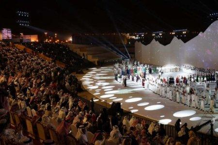 افتتاح مناسبة المدينة المنورة عاصمة السياحة الإسلامية 2017