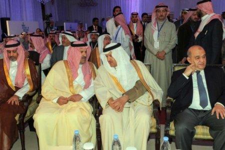 صناعة المعارض والمؤتمرات بالسعودية
