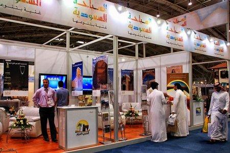 معرض الرياض للسفر 2017