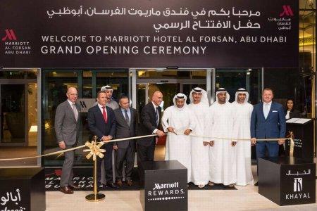افتتاح فندق ماريوت الفرسان
