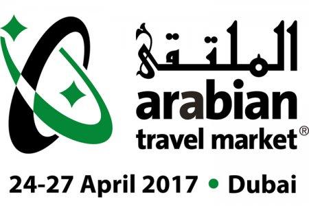 """معرض سوق السفر العربي """"الملتقى 2017"""""""