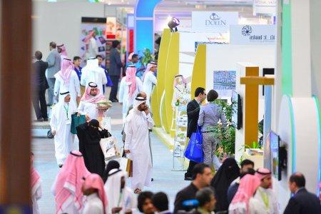 معرض ملتقى السفر والاستثمار