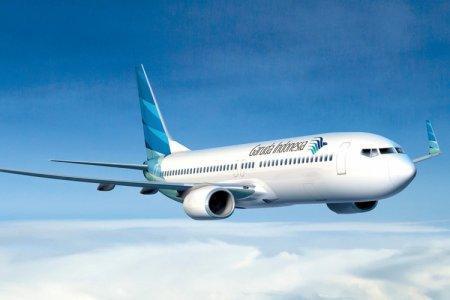 جارودا للطيران الإندونيسي