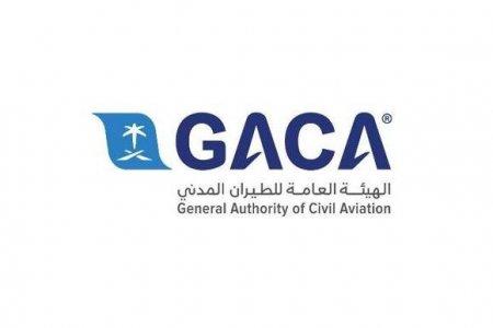 تعديل فى مجلس المديرين لشركة الطيران المدنى السعودى