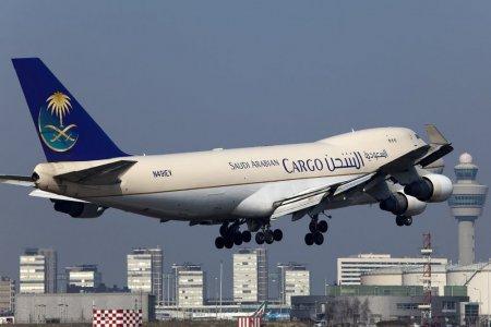 حصدت الخطوط الجوية السعودية جائزة التميز الاوروبية في صناعة الشحن الجوي