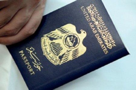 جواز السفر الأماراتي الأقوى عربيًا