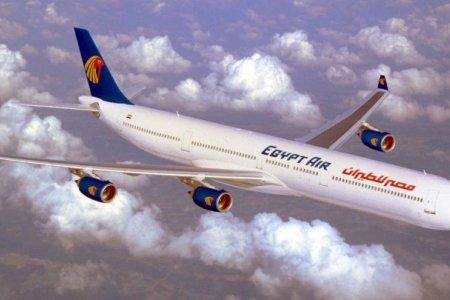 مصر للطيران تطرح عروضا للسفر الى أوروبا ونيويورك