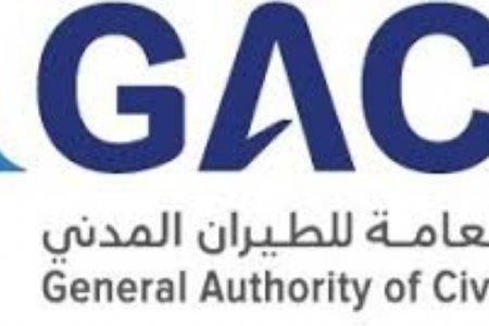 3 مطارات سعودية ضمن افضل 10 مطارات في الشرق الاوسط