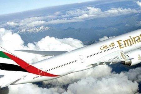 """افتتحت شركة طيران الإمارات متجرًا إلكترونيًا رسميًا فى منصة """" علي للأسفار"""""""